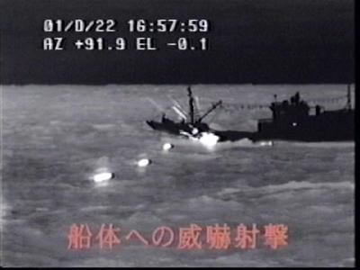 海上保安庁、事件証拠ビデオ公開の前例、「国民への説明」と比較衡量