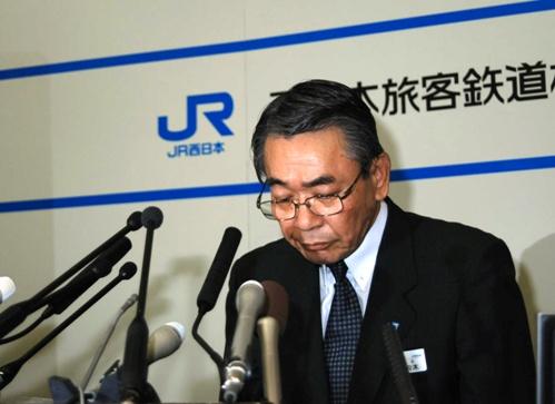 後を絶たぬ不祥事 体質改善のヒント求め JR事故公判