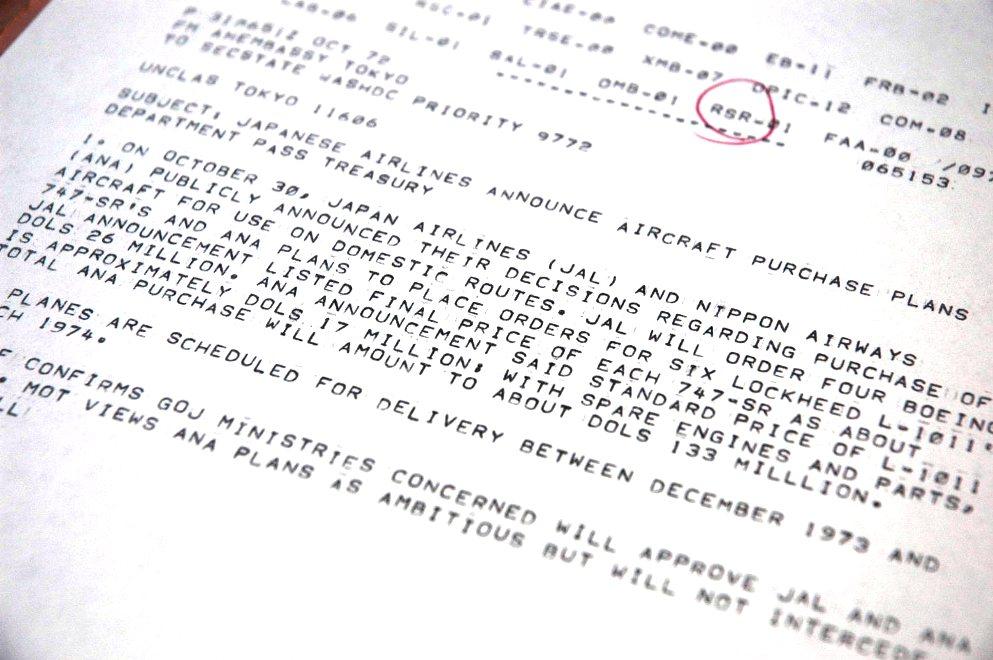 2-7) ニクソン大統領は田中首相にロッキードの話をしたのか?