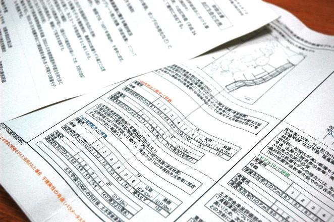 「房総沖地震で津波水位14メートル、原発浸水」東電試算《文書全文》