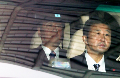 小沢一郎氏、二審も無罪 東京高裁 《判決要旨》