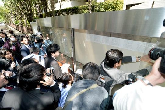 元特捜検事「不起訴不当」《東京第一検察審査会議決要旨》