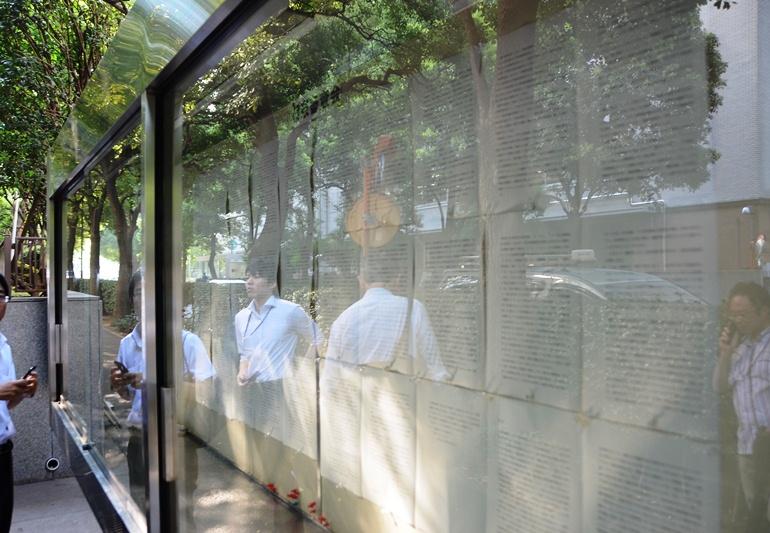 福島原発事故で東電元会長ら3人の起訴を議決、検察審査会
