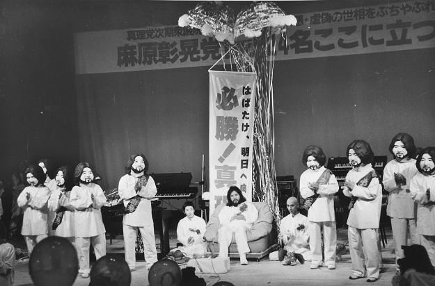 オウム捜査で神奈川県警に手を焼いた検察 影落とす共産党幹部宅盗聴事件