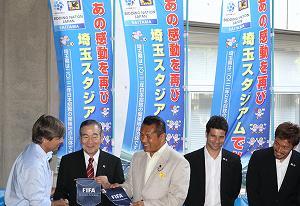 日本はサッカーW杯2022年大会の...